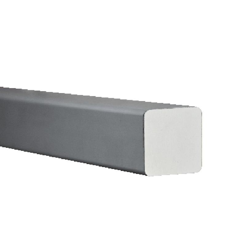 Square Headrail